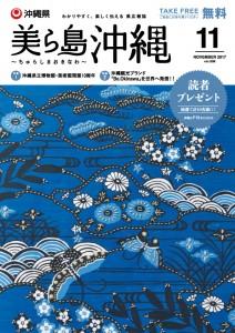 churashima506_01