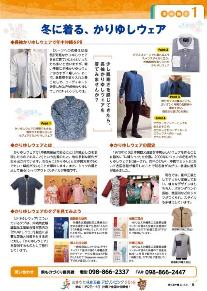 churashima506_05
